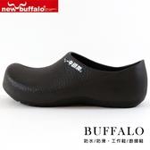 男女款 牛頭牌 NewBuffalo 舒適EVA防油防水防滑 MIT製造 荷蘭鞋 廚師鞋 工作鞋 雨鞋 59鞋廊