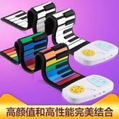 手捲鋼琴49鍵加厚初學者入門兒童練習便攜軟電子琴早教YYP 傑克型男館