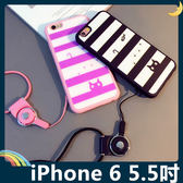 iPhone 6/6s Plus 5.5吋 條紋大眼貓保護套 軟殼 附指環長/短掛繩 超萌全包款 矽膠套 手機套 手機殼