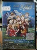 挖寶二手片-P02-130-正版DVD-動畫【真善美 TV精華版】國日語發音(直購價)