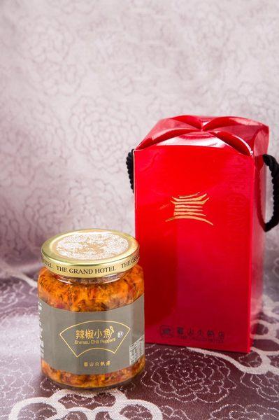 【圓山大飯店】*圓苑餐廳伴手禮預購*  辣椒小魚/單罐