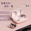 限時下殺 現貨 Beans 電鍍 真無線藍牙耳機 IPX5防水 網美級藍牙耳機 小巧可愛 無線耳機