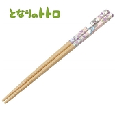 日本限定 宮崎駿 龍貓 華之舞版 天然木 竹筷 / 筷子