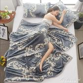 毛毯單人薄款空調毯午睡毛巾被床單1.8m 黛尼時尚精品