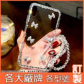 Realme X50 Pro 華碩 ZS630KL vivo X60 Pro 紅米 Note 9 小米 10T 蝴蝶結邊鑽 手機殼 水鑽殼 訂製