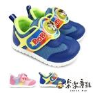 【樂樂童鞋】【台灣製現貨】巴布豆運動電燈鞋-藍色 C079 - 現貨 台灣製 男童鞋 小童鞋 女童鞋