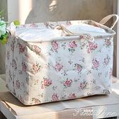 田園布藝棉麻束口收納箱儲物箱摺疊箱整理箱大號衣服收納盒可水洗 范思蓮恩