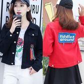 (批發價不退換)紅色牛仔短外套女韓版新款上衣潮彩色百搭寬松夾克B8266#ZM-3FC046日韓屋