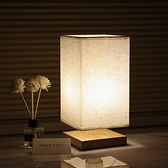 簡約日式北歐ins風少女復古臥室床頭暖光裝飾創意調光夜燈小檯燈  【夏日新品】
