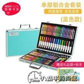 兒童水彩筆可水洗無毒畫筆套裝幼兒園初學者彩色筆手繪畫畫小學生