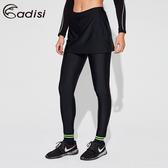ADISI 女長自行車裙褲AP2013009 (S-2XL) / 城市綠洲 (彈性、萊卡、車褲、坐墊)