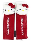 【卡漫城】 Hello Kitty 安全帶 護套 2入 紅 ㊣版 皮革 飾品 車用 安全帶套 汽車精品 造型 娃娃 玩偶