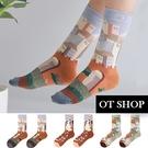 OT SHOP [現貨] 襪子 中筒襪 運動襪 男女 棉質 創意油畫藝術風 聖托里尼 雲下麥田 城堡公主 M1098