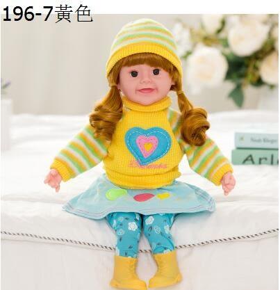 幸福居*兒童智能會說話的洋娃娃布娃娃仿真益智白雪公主玩具女孩生日禮物(電池版 第七代)