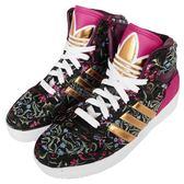 【四折特賣】 adidas 休閒鞋 M Attitude W 黑 金 桃紅 花花 運動鞋 休閒鞋 女鞋【PUMP306】 B35344