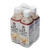 馬玉山有機燕麥豆乳360ml*4【愛買】
