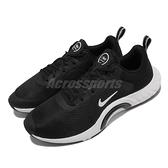 Nike 訓練鞋 Renew In-Season TR 11 寬楦頭 黑白 女鞋 健身房【ACS】 DN5116-004
