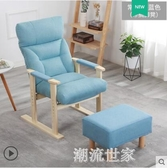 電腦沙發家用懶人電腦椅可躺書房辦公書桌椅靠背宿舍游戲電競座椅MBS『潮流世家』