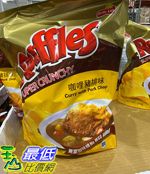 [COSCO代購] C126924 RUFFLES 波樂 CURRY PORK CHOP FLAVORED POTATO CHIPS 咖喱豬排味洋芋片580G