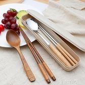 湯匙 木質筷子勺子套裝日式學生成人旅行便攜餐具三件套木勺  芊惠衣屋