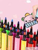 三角桿水彩筆48色大容量可水洗兒童幼兒園繪畫套裝粗頭36色小學生24色畫筆安全盒裝