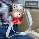 OPPO Find X3 PRO手機套 卡通立體find x3pro手機殼 毆珀Find X3 Pro保護殼 可愛小熊零錢包oppo保護套