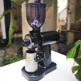 110V咖啡機-電動鬼齒磨豆機 單品手沖咖啡研磨機家用磨粉器 媲美小鋼炮 110V 東川崎町