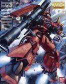 鋼彈模型 MG 1/100 MS-06R-2 薩克II Ver.2.0 紅色閃電強尼萊登專用機 一年戰爭外傳 TOYeGO 玩具e哥