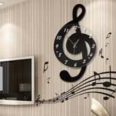 音樂音符北歐客廳家用時尚創意鐘表個性石英裝飾時鐘靜音藝術掛鐘BL 年貨慶典 限時鉅惠