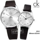 CK / K4D211G6.K4D221G6.K4D231G6 / 阿拉伯數字 瑞士機芯 壓紋皮革情人對錶手錶 銀白x咖啡 38mm+32mm+24mm