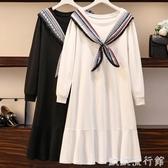 鱼尾洋裝 大碼女裝2020秋季新款胖MM韓版寬鬆顯瘦減齡系帶娃娃領魚尾連衣裙 歐歐