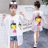 女童夏季外搭開衫薄款夏裝防曬衣披肩 sxx1281 【衣好月圓】