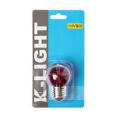 LED 1W 專利球型燈泡 E27 紅光