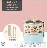 現貨清出-便當盒304不銹鋼保溫桶飯盒 日式學生便當盒 多層可愛餐盒兒童2/3  9-22