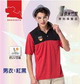 【瑪蒂斯】男款短袖抗UV紅色配色POLO衫奈米竹炭排汗衫(百和黑絲絨) GF9503