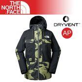 【The North Face 男 DV防水外套《迷彩》】3IFC/DryVent/防水夾克/風雨衣/戶外登山