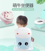 兒童馬桶坐便器男孩女寶寶小孩嬰兒幼兒便盆尿盆加大號 優尚良品YJT