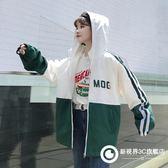 秋裝新款韓版拼色嘻哈棒球服BF寬松學生港風原宿外套女夾克潮