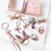 女童橡皮筋發圈可愛甜美韓版不傷發公主頭花兒童發飾超仙禮盒套裝艾美時尚衣櫥