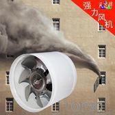 工業排氣扇 換氣扇廚房衛生間排風扇 通風機管道抽油煙6寸導風機igo「Top3c」