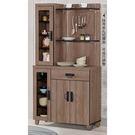 【森可家居】哈珀3尺功能餐櫃(上下座) 左櫃 8CM902-1 收納廚房櫃  碗盤碟櫃 木紋質感 北歐風