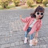 女童襯衫女童2020新款春裝小童寶寶洋氣格子襯衫兒童開衫外套純棉長袖春秋 1件免運
