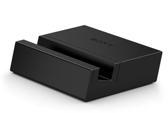 SONY Xperia Z3 專用原廠充電底座 DK48 磁性接頭 輕鬆便利充電 Xperi Z3 / Z3 Compact 專用