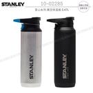 《飛翔3C》STANLEY 10-02285 登山系列 真空保溫瓶 0.47L〔公司貨〕保冰隨身杯 不鏽鋼