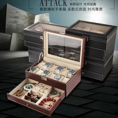 手錶收藏盒 雙層帶鎖首飾盒 手錶收納盒 眼鏡戒指項鍊飾品展示盒jy【限時八八折】