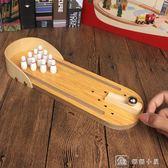 兒童益智桌面游戲木制迷你保齡球玩具成人親子互動桌游3-4-6周歲 父親節下殺