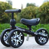 學步車兒童平衡車滑行車寶寶學步車溜溜車1歲2歲3歲踏行車玩具車color shoplgo    color shopYYP
