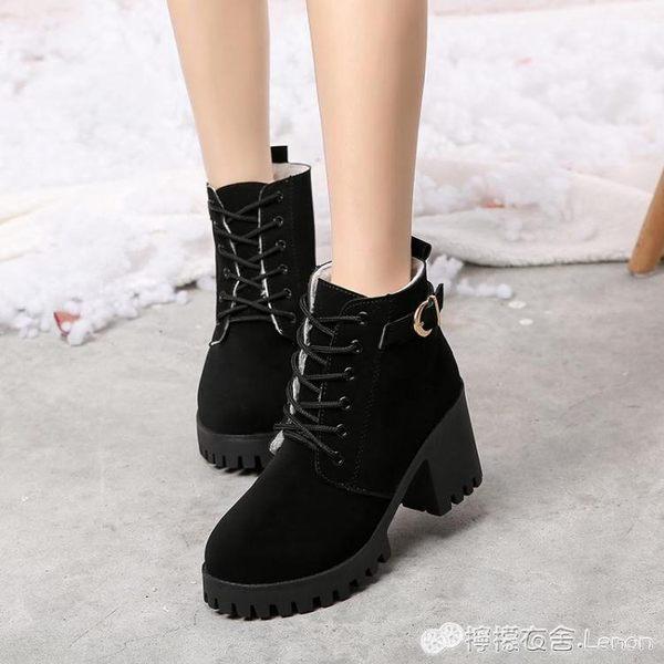 新款馬丁靴英倫風粗跟切爾西靴子小短靴女春秋單靴高跟鞋冬季 檸檬衣舎