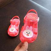 新款兒童涼鞋包頭男童女童夏季防滑軟底透氣寶寶1-3歲學步鞋塑料   夢曼森居家
