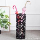 簡約時尚鐵藝雨傘架金屬藝術雕花雨傘桶家用雨傘收納放雨傘的架子 NMS漾美眉韓衣
